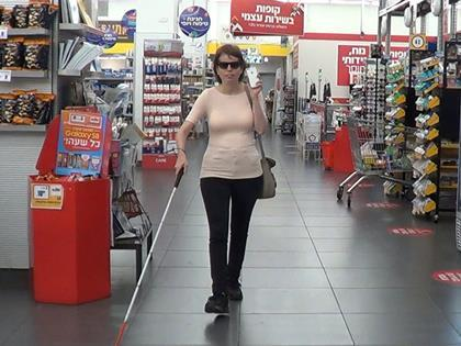 Blind shopper