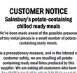 Sainsburys metal recall