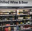 Chilled section