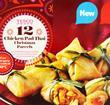 Pad thai chicken parcels