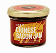 Chinese Bacon Jam Eat 17