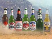 big seven beers one use