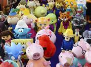 Toy licensing character parade