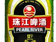 Pearl River Beer