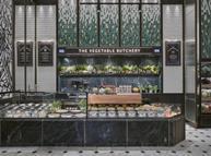 harrods fresh market hall vegetable butchery