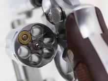 big 30 gun