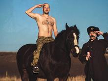 Brewdog Vladimir Putin