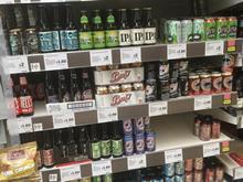 SAINSBURY'S craft beer aisle