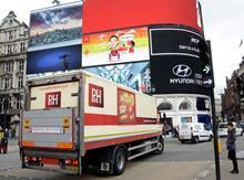 palmer and harvey lorry