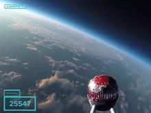 Space teacake
