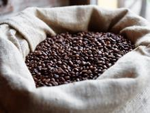 coffee beans one use
