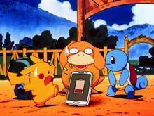 pokemon one use