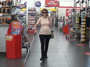 Blind shopper