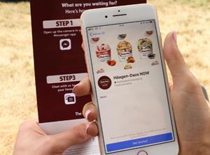 haagen-dazs now app