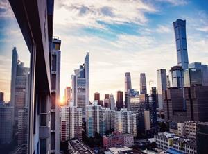 beijing china city